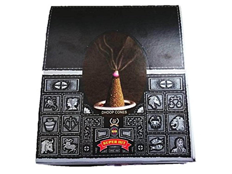 器官ヘッドレスインシデントSATYA(サティヤ) スーパーヒット お香 コーンタイプ1ケース (12箱入り)