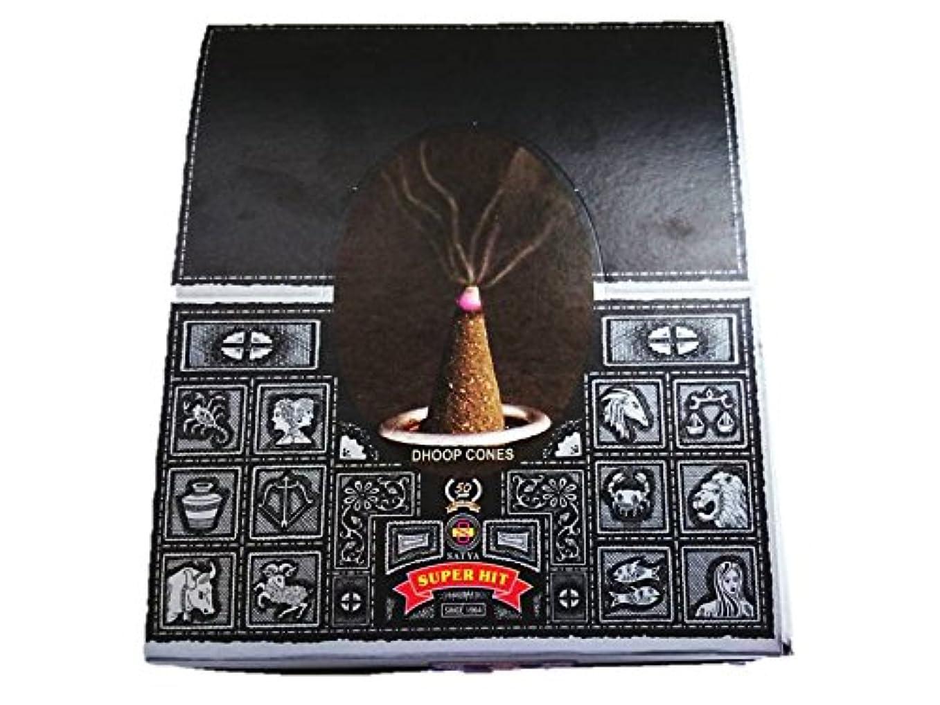 緯度マイナー富SATYA(サティヤ) スーパーヒット お香 コーンタイプ1ケース (12箱入り)