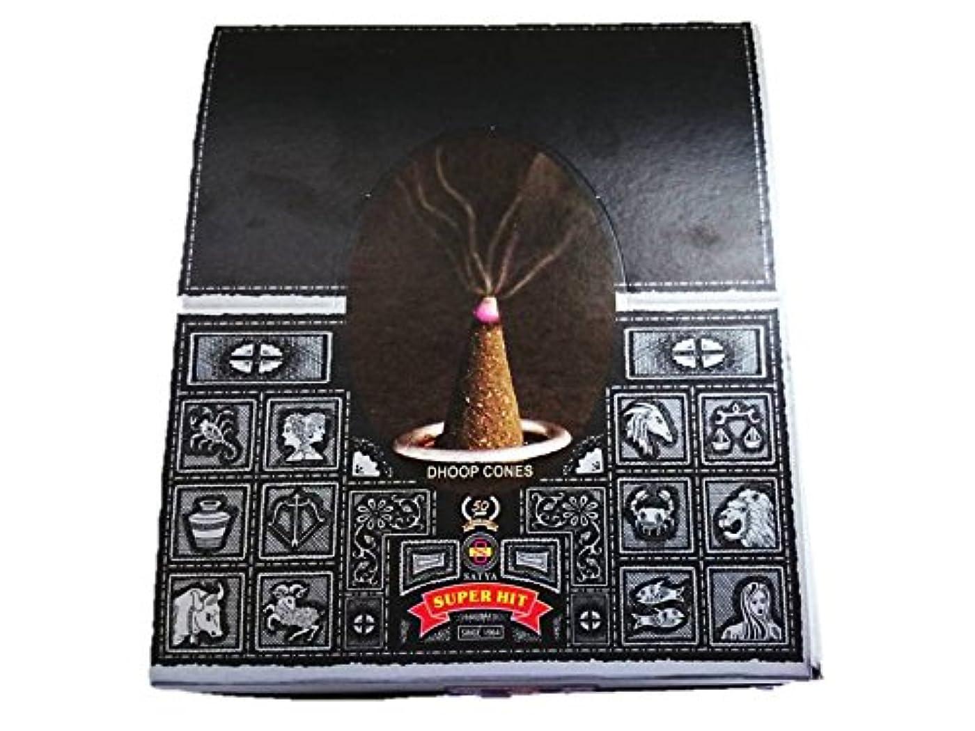 ピルストレッチ原稿SATYA(サティヤ) スーパーヒット お香 コーンタイプ1ケース (12箱入り)