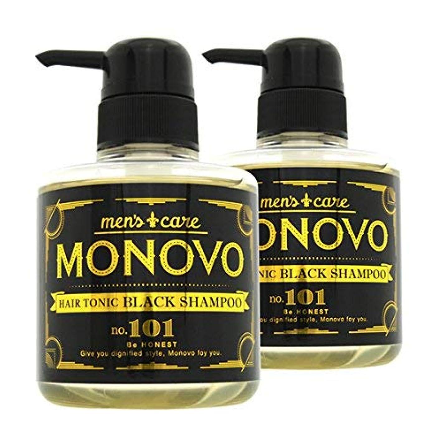 【メンズアミノ酸シャンプー】ヘアケア MONOVO ヘアトニックブラックシャンプー 2本 600ml
