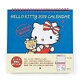 ハローキティ ポケットカレンダー 2019