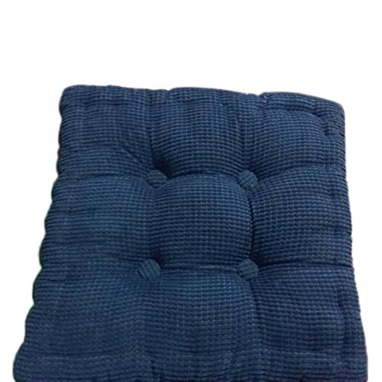 (デマ―クト)De.Markt ヌード座布団 クッション 体圧分散 低反発 椅子用 ソファ用 オフィス用 無地 シートクッション 40*40cm 8色選べる
