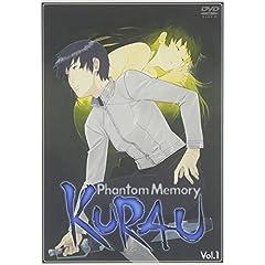 クラウ ファントムメモリー Vol.1 [DVD]