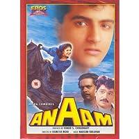 Anaam (1992) (Hindi Film/Bollywood Movie/Indian Cinema DVD) [並行輸入品]