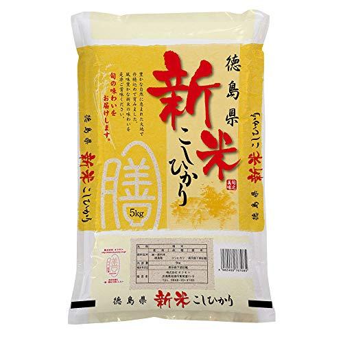徳島県産こしひかり(5kg×1袋) オクモト
