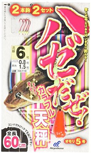 ハヤブサ(Hayabusa) ハゼだぜ カラフル天秤セット 6-0.8 HA110-6-0.8