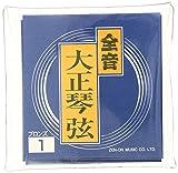 ゼンオン 大正琴ブロンズ弦 6弦セット
