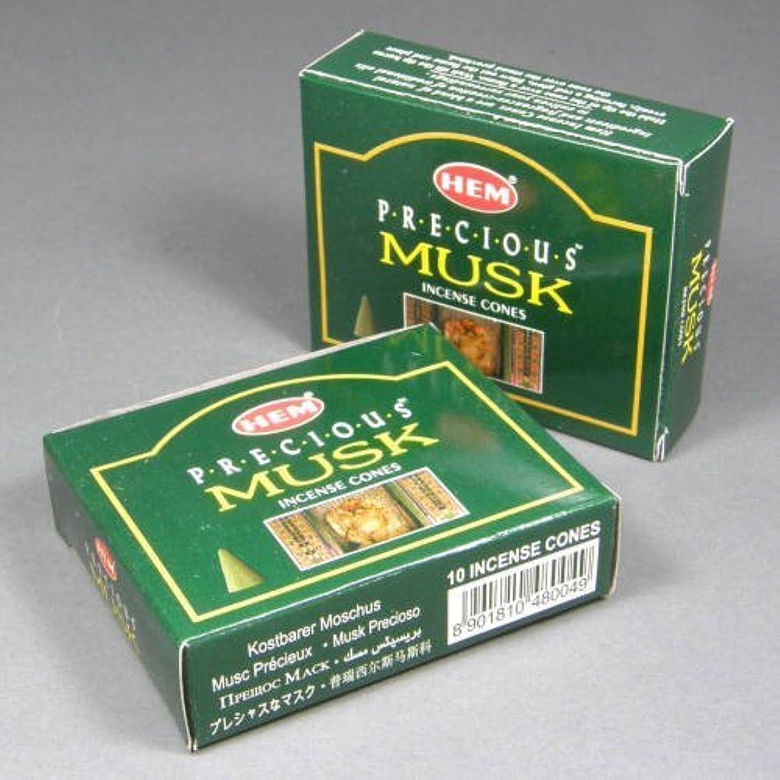 余暇ラリーベルモント風味Hem Precious Musk Incense Dhoop Cones、10円錐のペアボックス – (in200 )