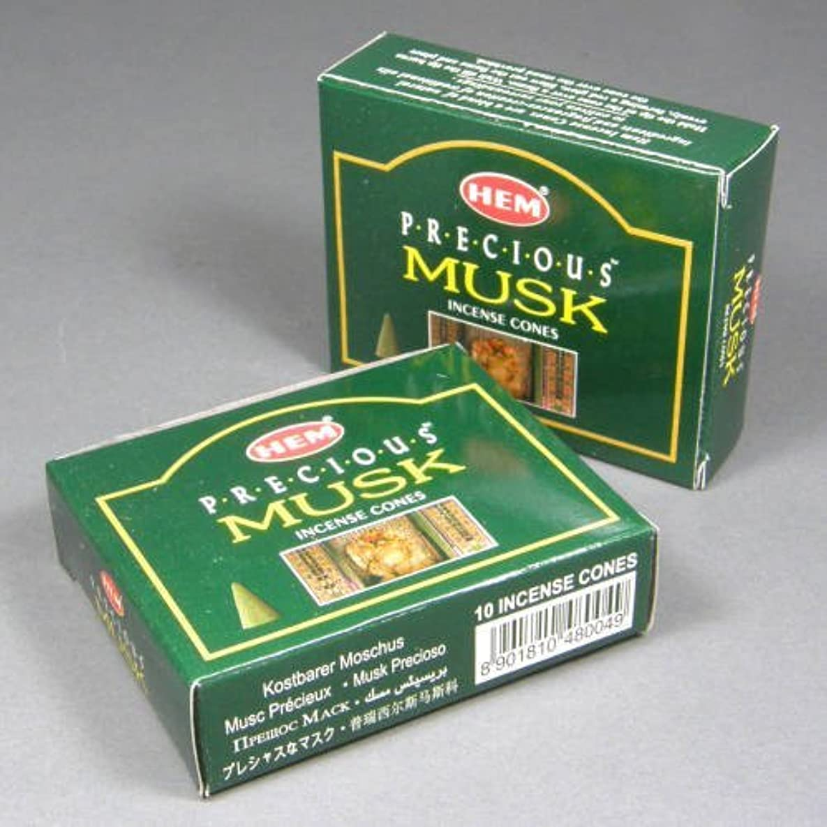 ニュージーランド乱雑な始まりHem Precious Musk Incense Dhoop Cones、10円錐のペアボックス – (in200 )