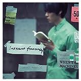 ordinary days / 黒沼英之