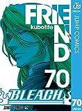 BLEACHモノクロ版70(ジャンプコミックスDIGITAL)