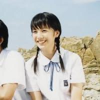 天然コケッコー Blu-ray スペシャル・エディション