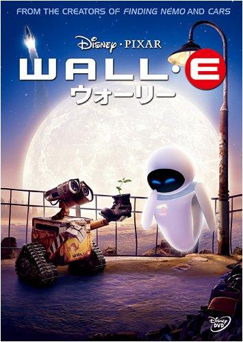 映画「ウォーリー」の画像