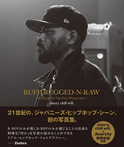 RUFF, RUGGED-N-RAW-The Japanese Hip Hop Photographs-ジャパニーズ・ヒップホップ写真集