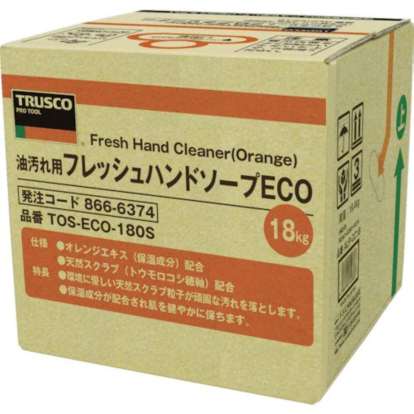 みすぼらしい誘惑がんばり続けるトラスコ中山 株 TRUSCO フレッシュハンドソープ 18L 詰替 バッグインボックス TOS-ECO-180S
