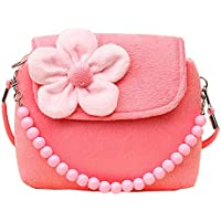 Doitsa ショルダーバッグ 子供 斜めがけ ハンドバッグ 可愛い 財布 小銭入れ 花柄 女の子 ピンク