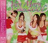 Very Merry X'mas 2006(DVD付)