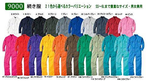 つなぎ 9000 オーバーオール 続き服 長袖 21カラー (L, ブラック)