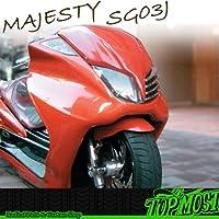 ヤマハ MAJESTY マジェスティ SG03J TOPMOST製 純正色塗装込 逆付きフロントフェンダー #