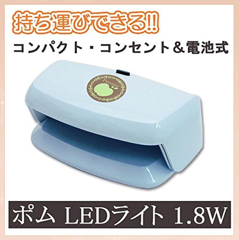 盆地部分的に集計ポム LEDライト 1.8W