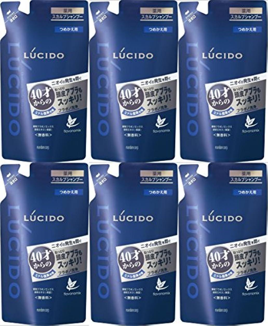【6個セット】ルシード 薬用スカルプデオシャンプー つめかえ380ml