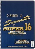 スーパー16野球/ソフトボールScorebook
