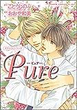 Pure (あすかコミックスCL-DXタクミくんシリーズ)