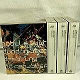 特典全付 機動戦士ガンダムSEED DESTINY HDリマスター Blu-ray BOX 1 4 初回限定版 Blu-ray Disc 全4巻セット