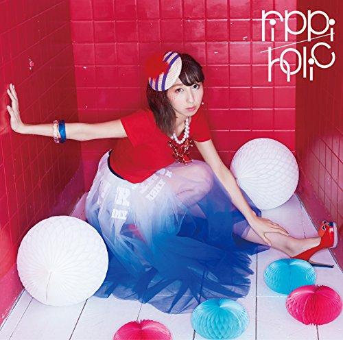 rippi-holic (通常盤)