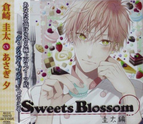 シチュエーションドラマCD Sweets Blossom 圭太編の詳細を見る
