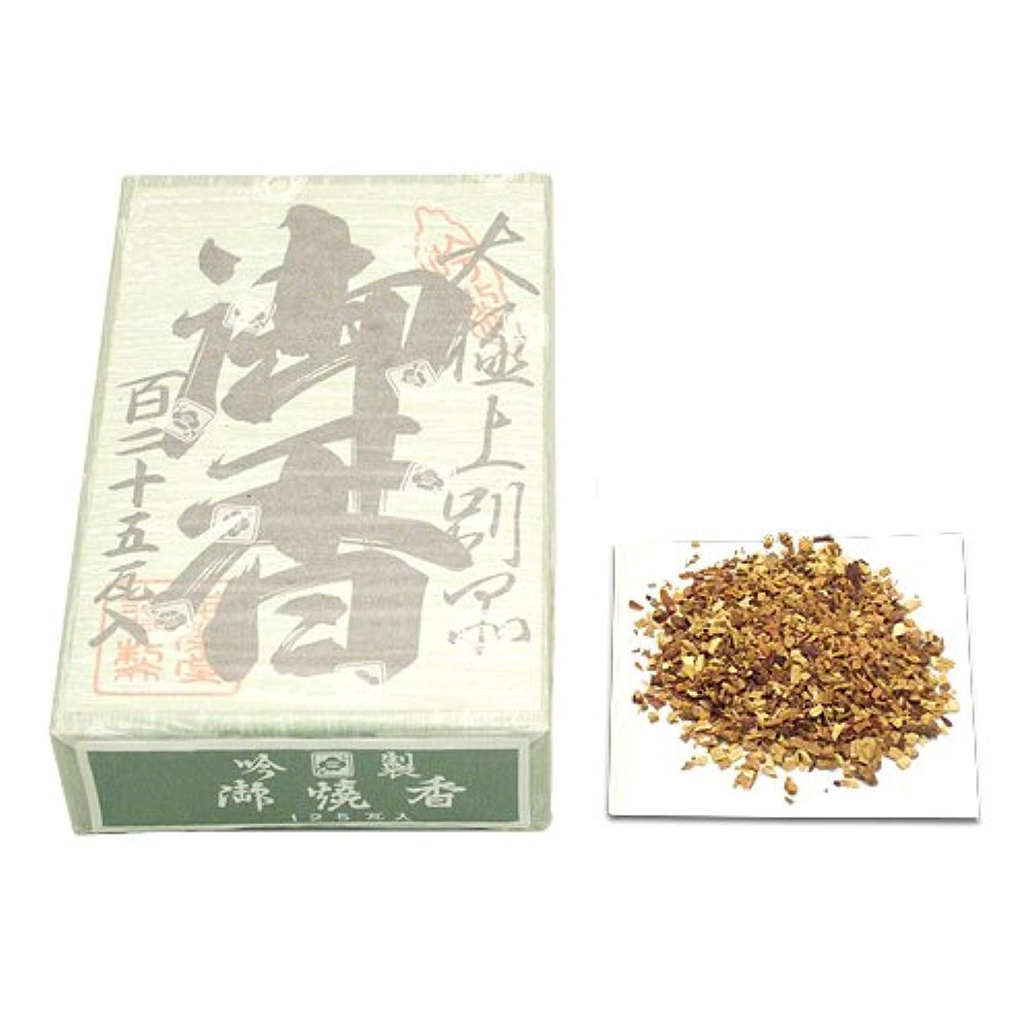 従うレーザ作成する焼香用御香 瑞薫印 125g◆お焼香用の御香