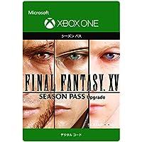 FINAL FANTASY XV -  シーズンパス オンラインコード版 - XboxOne