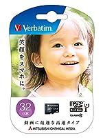 三菱ケミカルメディア microSDHCカード 32GB MHCN32GJVZ4