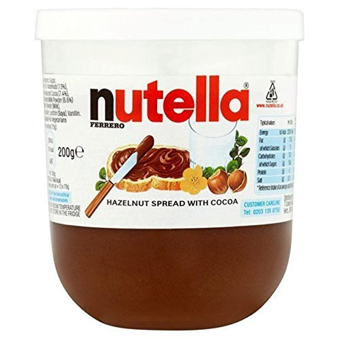 必要とする何よりも不愉快にNutella Hazelnut Chocolate spread 200g jar