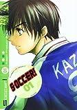 soccer! (POEBACKS)