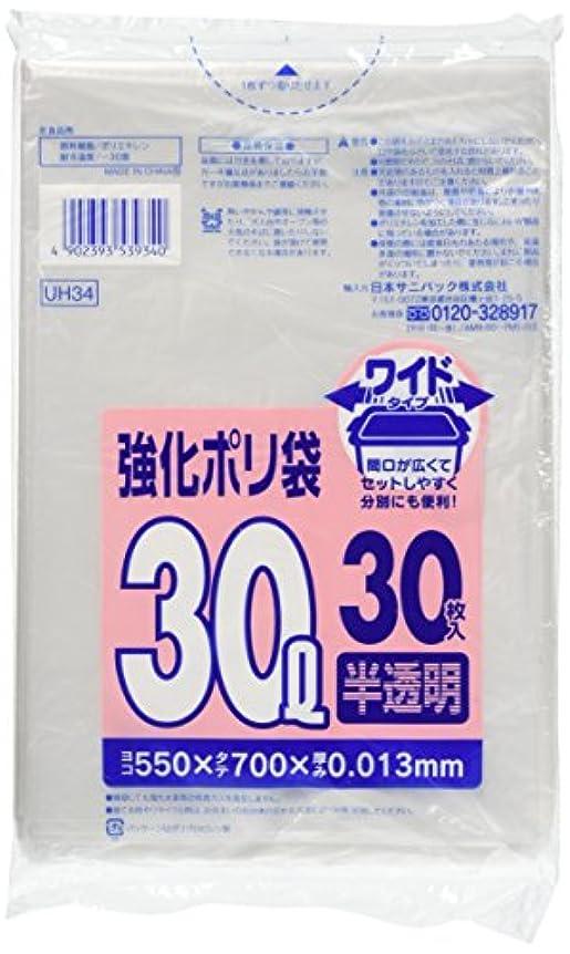 マオリ物理的なメロドラマ強化ポリ袋 半透明 30L 30枚入 厚さ0.013mm