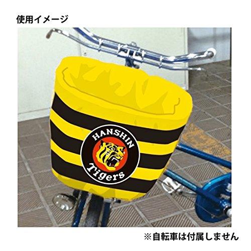 阪神タイガース 自転車防犯カバー
