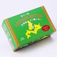 北海道よつ葉バター【常】