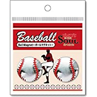 BUKATSU 部活 SOUL ボールマグネット 1514 (野球)
