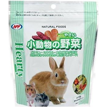 NPF ハーティー 小動物の野菜 130g 小動物 おやつ 4袋入り