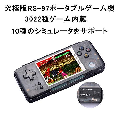 シュミ アップグレード版RS-97ポータブルゲーム機 3022種ゲーム内蔵 FC/MDレトロゲーム (多言語対応:日本語・英語・中国語・韓国語)