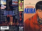 AKIRA [VHS]