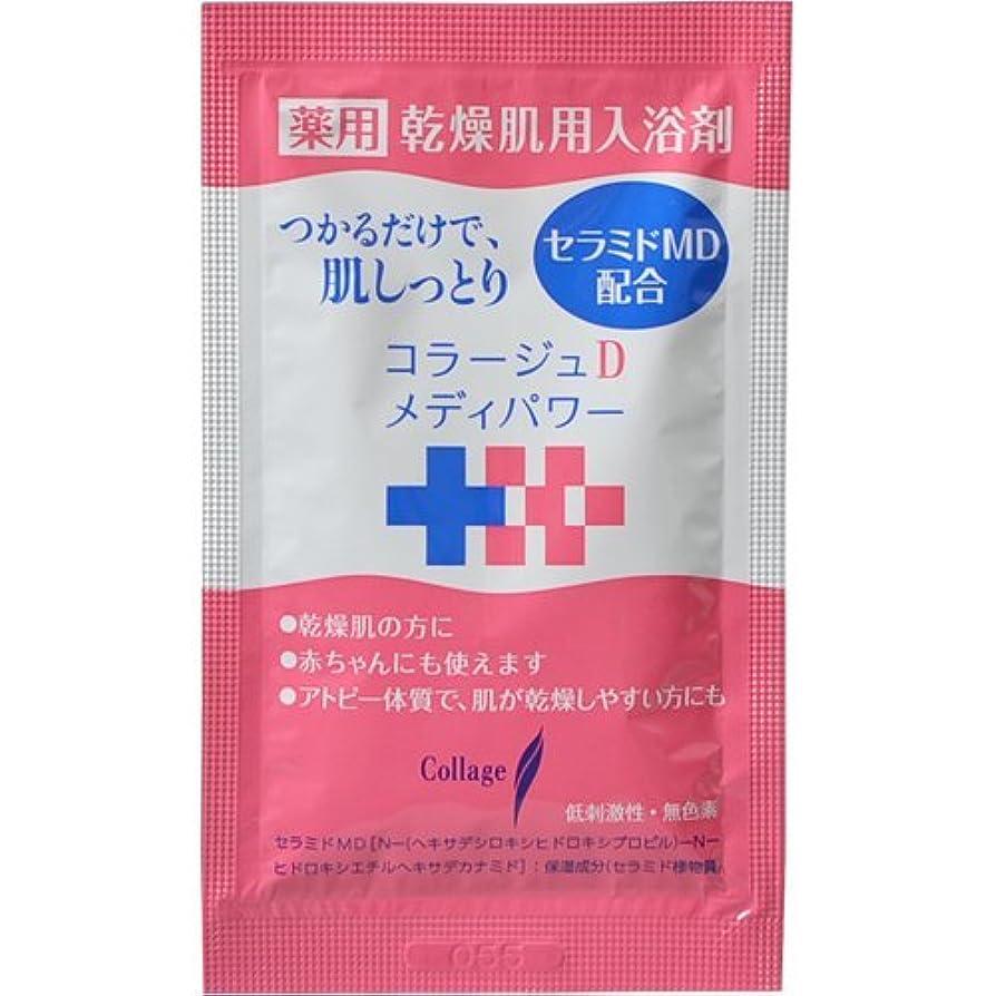 湿気の多い障害者欠乏コラージュD メディパワー保湿入浴剤 500ml (4987767650050)