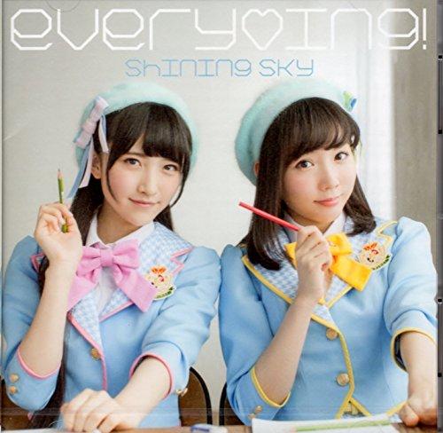 Shining Sky 【スペシャル盤】/every♡ing!