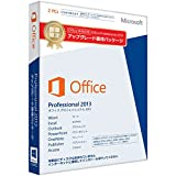 Microsoft Office Professional 2013 アップグレード優待パッケージ [プロダクトキーのみ] [パッケージ] [Windows版](PC2台/1ライセンス)