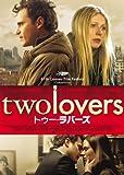トゥー・ラバーズ[DVD]
