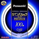 パナソニック 二重環形蛍光灯(FHD) 100形 クール色 ツインパルックプレミア FHD100ECWL