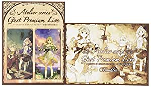アトリエシリーズ ガストプレミアムライブ~黄昏の世界の音楽会~ [Blu-ray]
