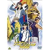 テニプリフェスタ2009 [DVD]