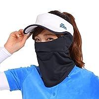 息苦しくないUVフェイスカバーC型 (UVカットフェイスマスク)(ブラック 無地)
